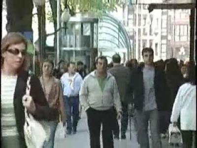 Fundación Española de Enfermedades Neurológicas